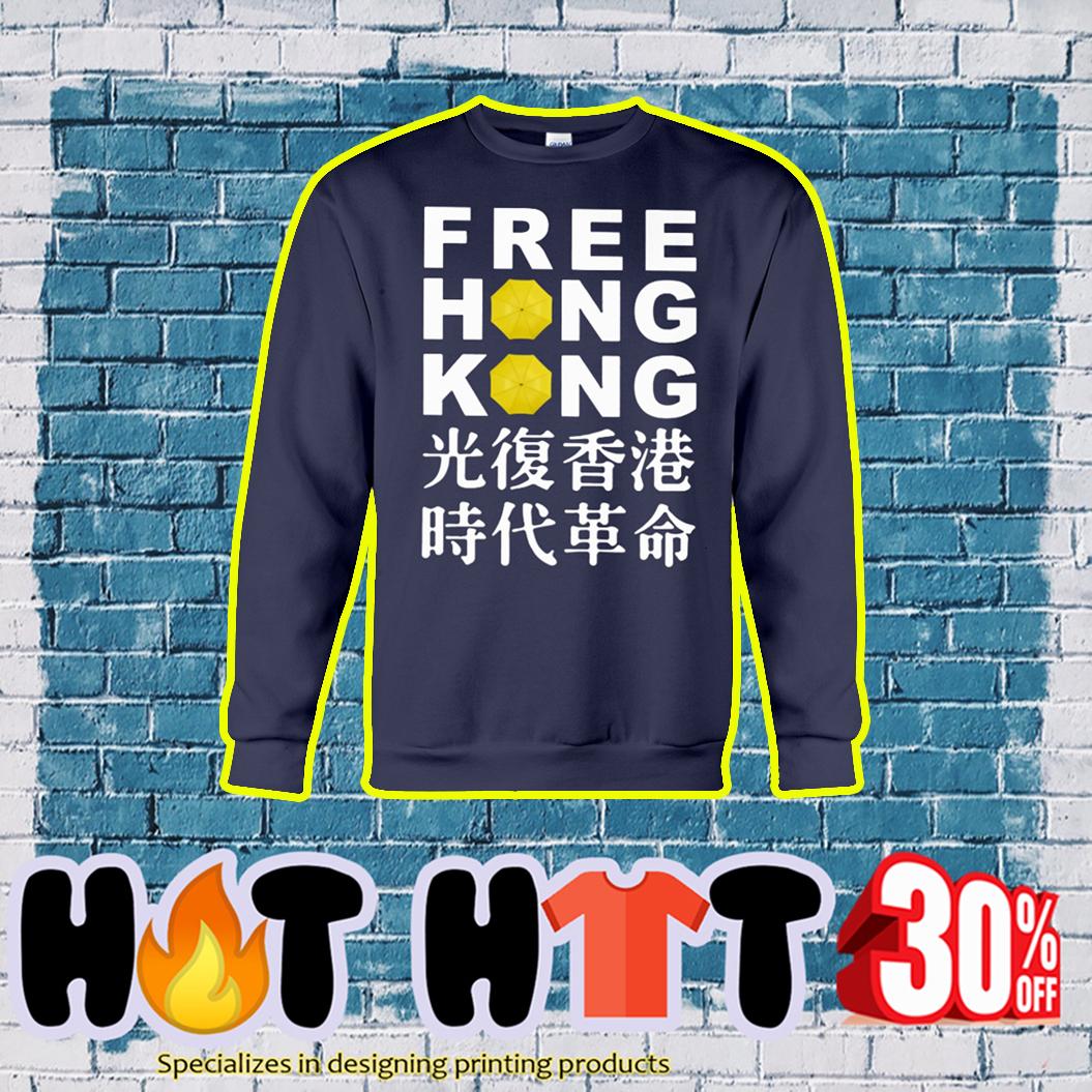 Free Hong Kong sweatshirt