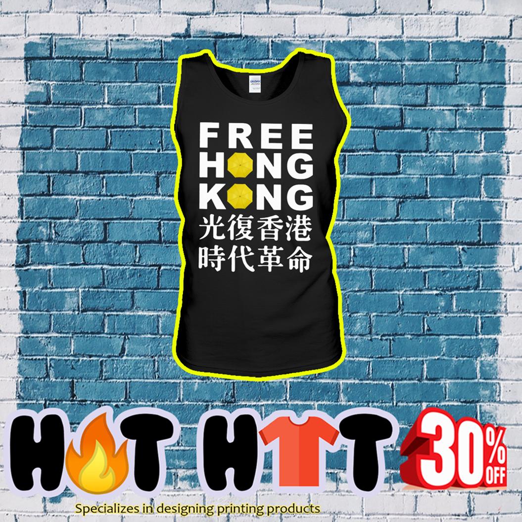 Free Hong Kong tank top